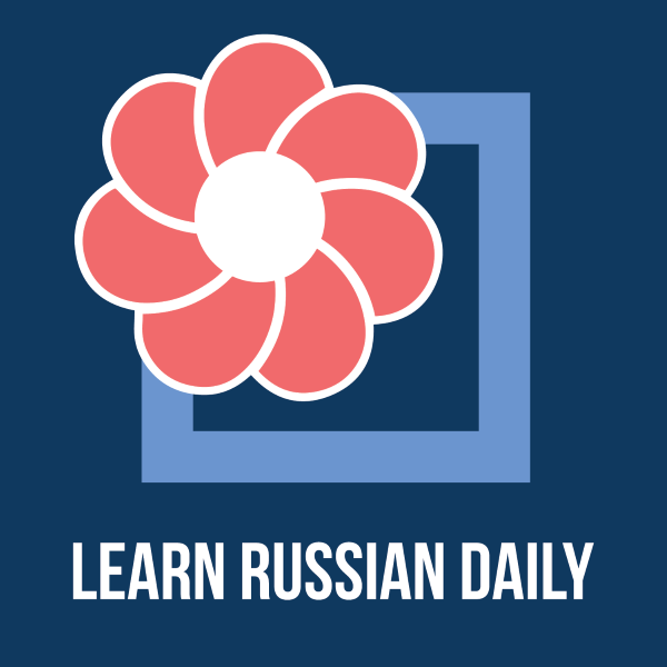 Learn Russian Daily